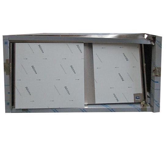 Wandhängeschrank mit Schiebetüren und Zwischenbord, 1300x400 mm - Beschädigt